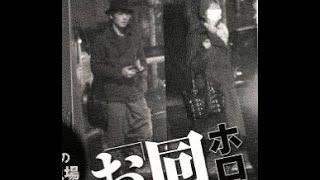 玉山鉄二、イケメン俳優と結婚した嫁ってどんな人?