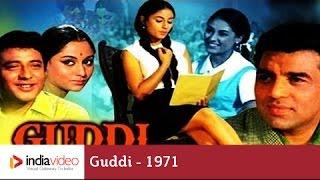 Guddi -1971