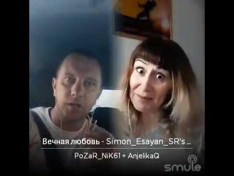 🔴Caver/ 🔴Вечная любовь ♀️♂️ Денис Майданов
