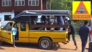 preview picture of video 'Schussfahrt nach Phu Wiang การเดินทางไปยังอำเภอภูเวียง (Thailand 4.2)'