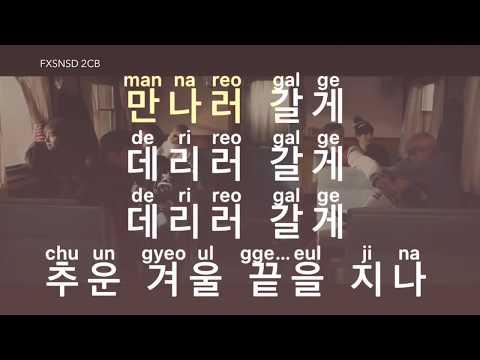KARAOKE : BTS - Spring Day