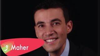 تحميل اغاني ماهر حلبي ميجنا و عتابا MP3