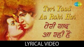 Teri Yaad Aa Rahi Hai with Lyrics  याद   - YouTube