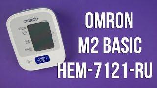 Omron M2 Basic (HEM-7121-RU) - відео 1