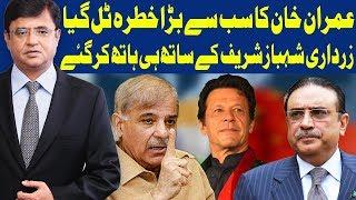 Dunya Kamran Khan Ke Sath | 15 August 2018 | Dunya News