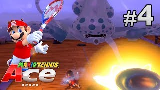 #4 巨形墨魚Boss《Mario Tennis Ace》Switch 遊戲 60FPS