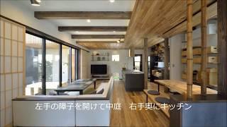 田辺工務店 中庭を囲む鎌倉の家