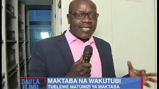 Matumizi ya maktaba (Sehemu ya Kwanza) |Dau La Elimu