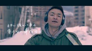 """花男 """"page"""" (Official Music Video)"""