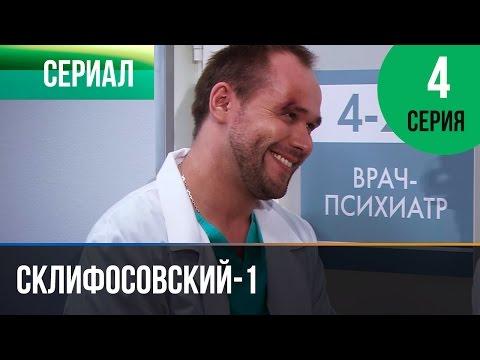 Vene che stanno in Samara