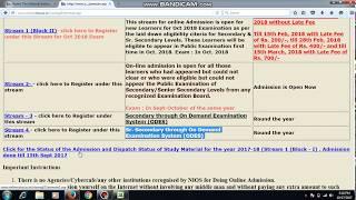 how to check nios books dispatch status