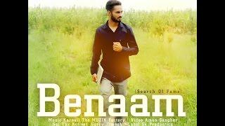 Be Naam  Search The Fame   Simer Natt  S K Production  New Punjabi Song 2016