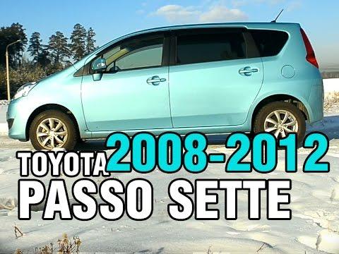 Фото к видео: Семь подушек безопасности - Toyota PASSO SETTE, 2008-2012, 3SZ-VE - краткий обзор