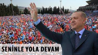 Ak Parti 2018 Seçim Şarkıları - Seninle Yola Devam - (Official Video)