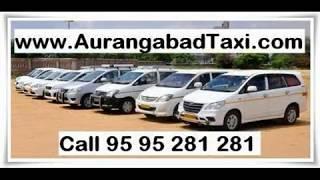 How to reach Ajanta caves from Aurangabad call 95 95 281 281