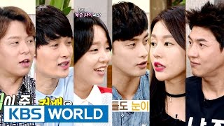Happy Together - Unique Couples Special [ENG/2016.07.07]