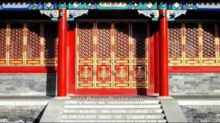 Video : China : Prince Gong's Mansion 恭王府, BeiJing