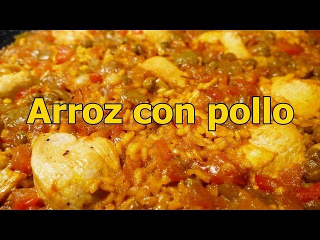 Arroz con pollo y verduras recetas de cocina faciles for Cenas rapidas y economicas