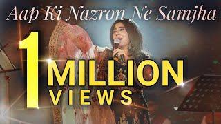 Aap Ki Nazron Ne Samjha | Anpadh | Madan Mohan | Lata Mangeshkar | Sanjeevani Bhelande