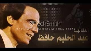 تحميل اغاني مجانا يا حلو يا أسمر أغاني التراث