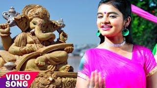 सबसे ज़्यदा बजने वाला गणेश भजन - Hey Antaryami - Aarya Nandani - Hindi Ganesh Bhajan 2017