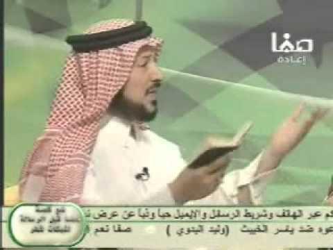 قصيدة الدكتور عبد الرحمن العشماوي عن ام المؤمنين