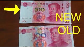 100 Yuan RMB 2015 Edition (China Banknotes)