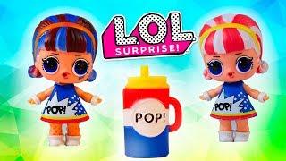 Куклы ЛОЛ Декодер Распаковка ЗОЛОТАЯ КАПСУЛА Кукла ПОП ХАРТ! ЛОЛ Сюрприз #LOL Surprise Under Wraps