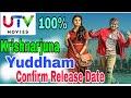 Krishnarjuna yuddham 2018 upcoming hindi Dubded Movie , Release Date Confirm ( Nani , Anupma  )