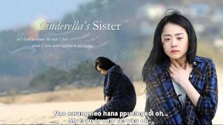 Luna & Krystal - Calling Out [Cinderella Sister OST]  with lyrics (rom+eng).