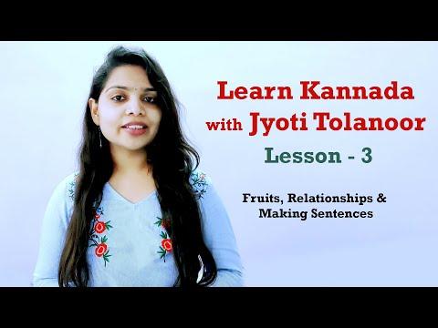 Learn Kannada through English Lesson 3 (Learn Kannada Online)   Kannada Coaching