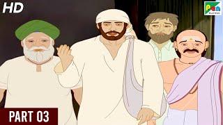 "Sai Baba ""Sab Ka Mailk Ek"" | Animated Movie 2020 | Animated Movies For Kids | Part - 03"