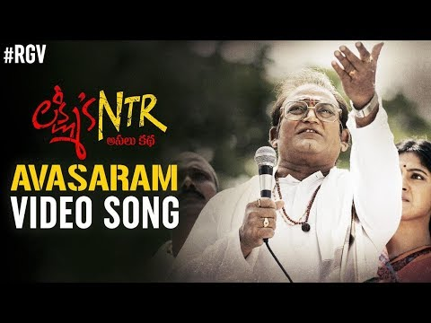 Avasaram Video Song | Lakshmi's NTR Movie Songs | RGV | Kalyani Malik | Sira Sri | Yagna Shetty