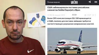 Подрезанные крылья российской авиации: украинский след