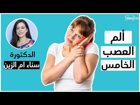 Dr Sana Omezine Neurochirurgien