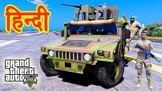 GTA 5 - Franklin The Military Wala #3