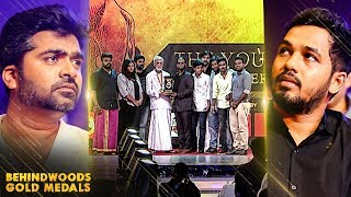 An AWARD to the massive JALLIKATTU protest | Check out who received?