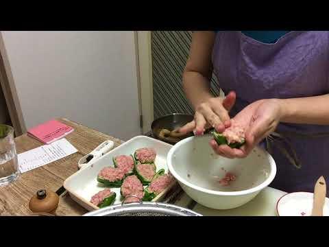 キノケイコ 【 ピーマンの肉詰め 】 簡単レシピ動画で紹介