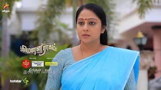 #MounaRaagam #VijayTV #VijayTelevision #StarVijayTV #StarVijay #TamilTV #RedefiningEntertainment #Sakthi #SakthiVelan  மௌன ராகம் | திங்கள் முதல் சனிக்கிழமை வரை இரவு 7:30 மணிக்கு உங்கள் விஜயில்..  Click here http://www.hotstar.com/tv/mouna-raagam/13874 to watch the show on hotstar.