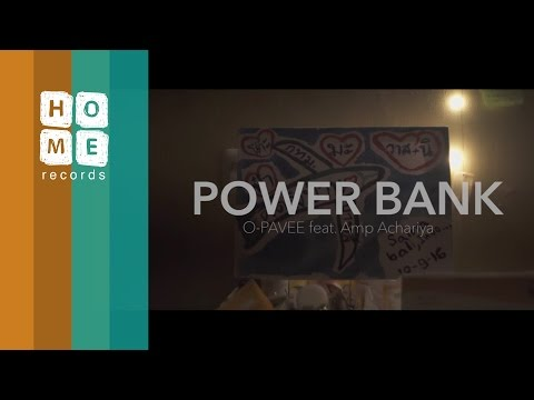 Power Bank Feat. Amp Achariya [MV] - โอ ปวีร์