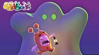 Oddbods | Party Monsters - OUT NOW | Sneak Peek #2