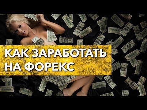 Почему в церкви зарабатывают деньги владимир головин