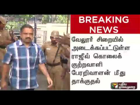 Breaking-News-Perarivalan-attacked-by-inmates-in-Vellore-central-prison