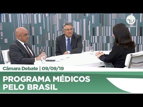 Médicos pelo Brasil: como será a distribuição de médicos pelo país?