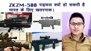 zkzm 500 laser asalt - Free video search site - Findclip Net