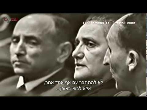 הסיפור האמיתי של סוכנת המוסד יהודית נסיהו