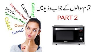 How To Use Grilling And Combi Mode in Microwave Oven Beginners Guide Urdu