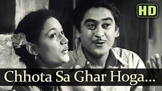 Chhota Sa Ghar Hoga - Naukri Songs - Kishore Kumar