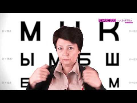 Как выбрать очки для зрения девушке