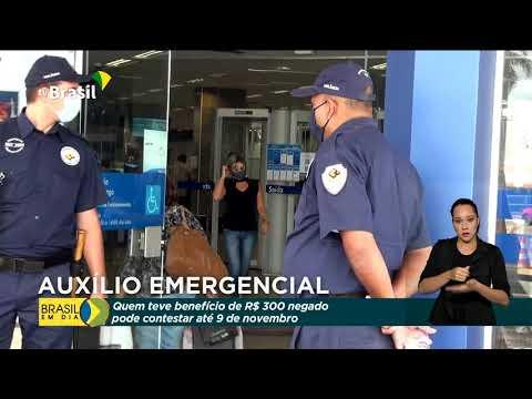 Cidadãos podem contestar o não recebimento do auxílio emergencial
